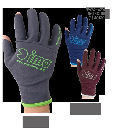 glove1610