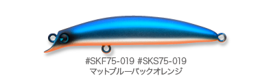 sk75_019